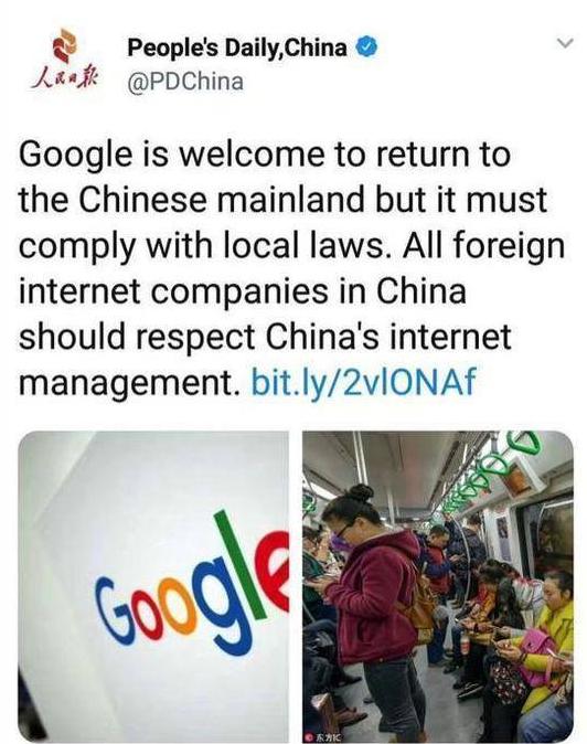 百度回应谷歌回归,有信心再赢一次