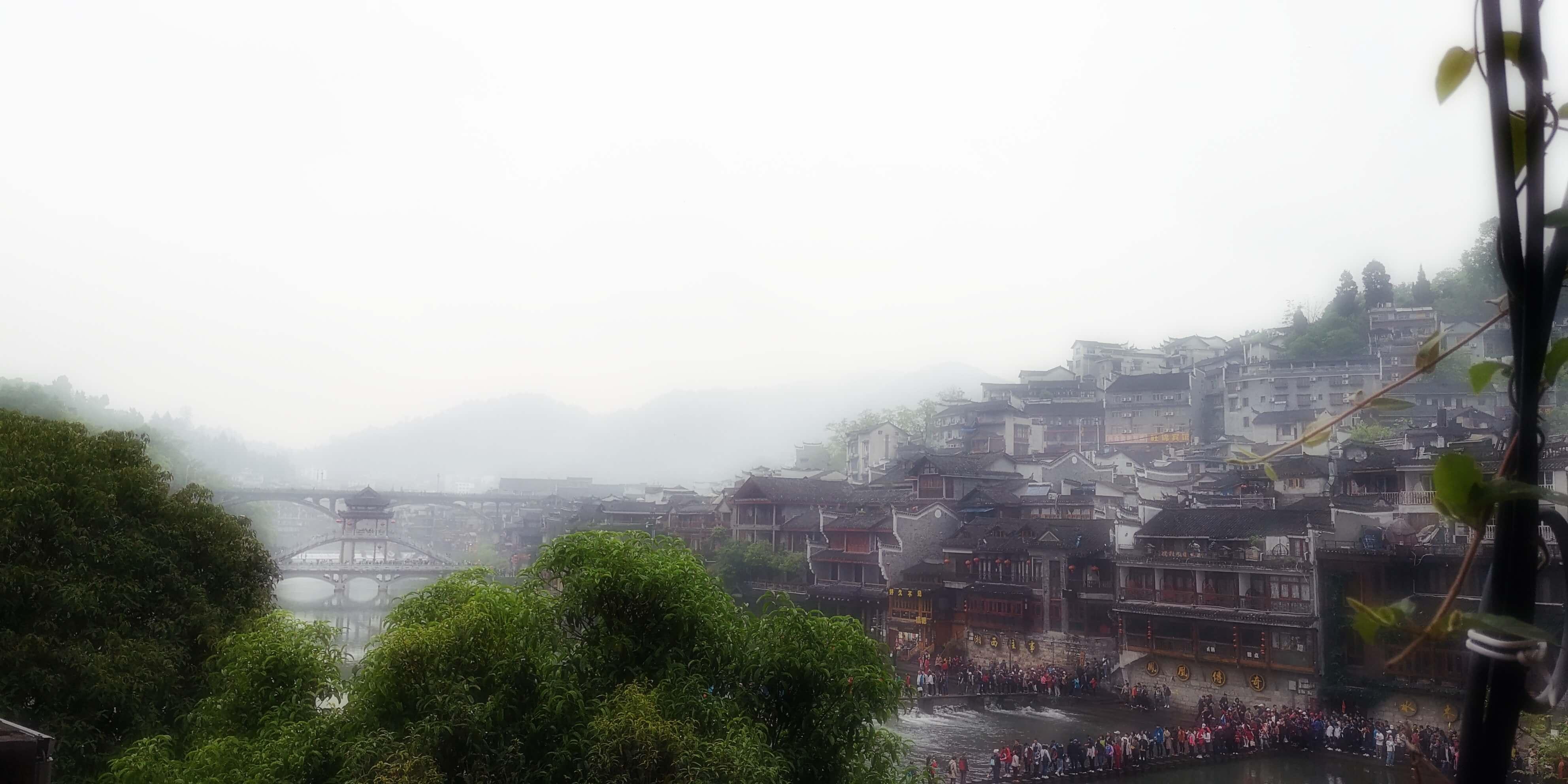 烟雨凤凰城