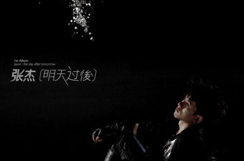 张杰《明天过后》吉他谱