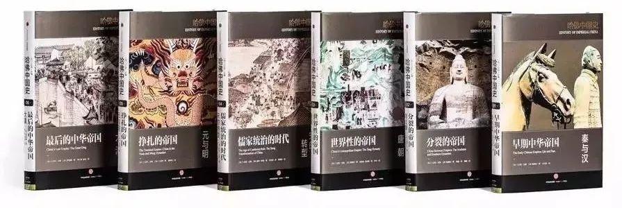 《哈佛中国史》全六卷(卜正民)电子书下载(pdf、mobi两种格式)
